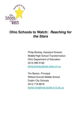 Ohio Schools to Watch:   Reaching for the Stars