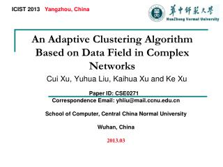 An Adaptive Clustering Algorithm Based on Data Field in Complex Networks