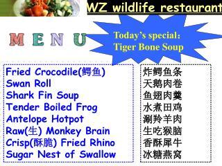 WZ wildlife restaurant