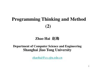 Programming Thinking and Method  (2)