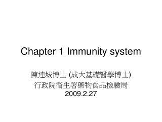 Chapter 1 Immunity system
