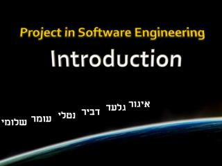 Project in Software Engineering