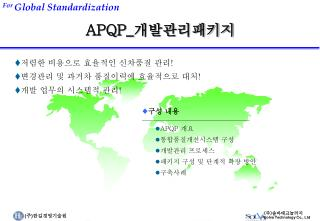 For Global Standardization