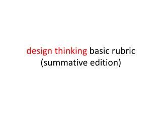 design thinking  basic rubric