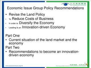 Economic Issue Group Policy Recommendation s