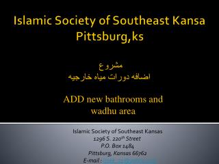 Islamic Society of Southeast Kansa Pittsburg,ks