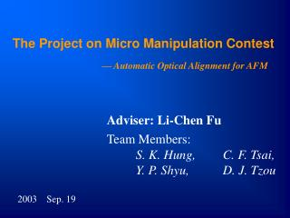 — Automatic Optical Alignment for AFM