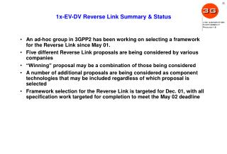 1x-EV-DV Reverse Link Summary & Status