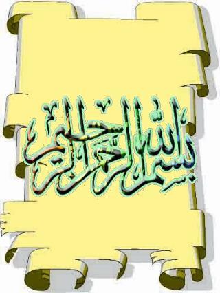 Bashair ul Khairat yellew