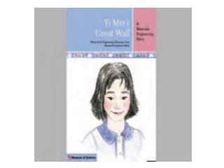 Yi Min is a girl that lives in China. The story starts out with Yi Min spying through the bamboo