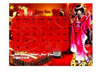 Sun  Mon  Tue Wed Thur  Fri Sat  1         2        3         4        5        6      7