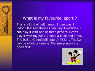 What is my favourite  sport ?