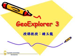 GeoExplorer 3
