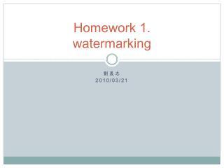 Homework 1. watermarking