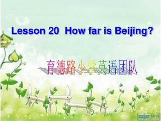 Lesson 20  How far is Beijing?
