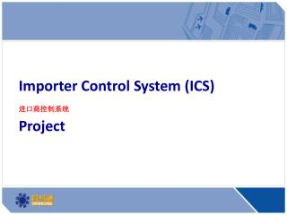 Importer Control System (ICS)  ??????? Project