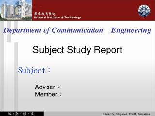 Department of Communication    Engineering Subject Study Report