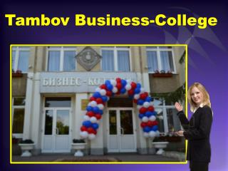Tambov Business-College