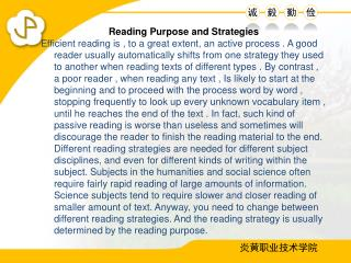 Reading Purpose and Strategies