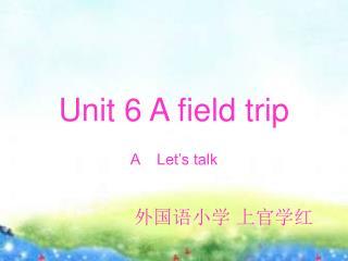 Unit 6 A field trip