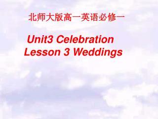 ??????????? Unit3 Celebration Lesson 3 Weddings