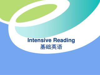 Intensive Reading 基础英语