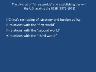 The division of �three worlds� and establishing ties with the U.S. against the USSR (1972-1978)