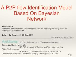 A P2P flow Identification Model Based On Bayesian Network