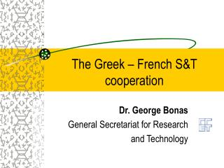 The Greek – French S&T cooperation