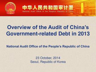 Overview of the Audit of China's Government-related Debt in 2013