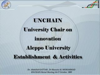 UNCHAIN University  Chair on innovation  Aleppo University E stablishment  & Activities