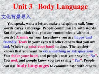 Unit 3   Body Language