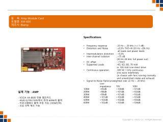 품   목 :  Amp Module  C ard 모델명 : AM-600 제조사 :  Biamp