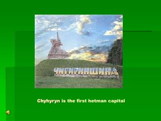 Chyhyryn  is the first hetman capital