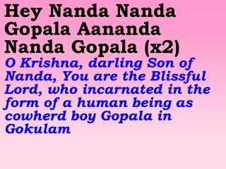 New 715 Hey Nanda Nanda Gopal