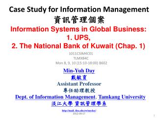 Case Study for Information Management  ??????