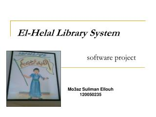 El-Helal Library System software project
