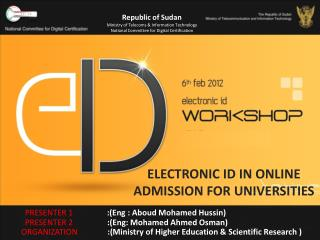 ELECTRONIC ID IN ONLINE  ADMISSION FOR UNIVERSITIES