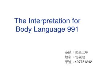 The Interpretation for Body Language 991