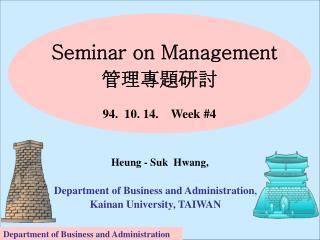 Heung - Suk  Hwang, Department of Business and Administration , Kainan University, TAIWAN