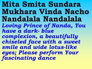 New 931 Mita Smita Sundara Mukara Vinda Nacho Nandalala