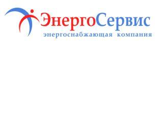 Краткая информация о компании