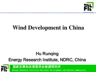 Wind Development in China