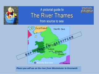 Places you will see on the river from Westminster to Greenwich