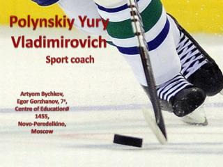 Polynskiy Yur y Vladimirovich