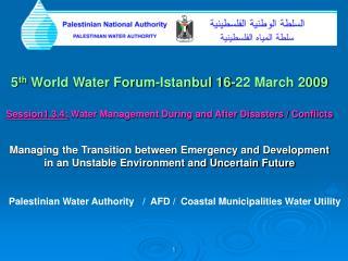 Palestinian Water Authority /  AFD /  Coastal Municipalities Water Utility