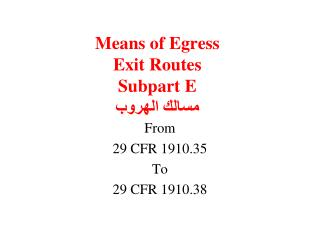 Means of Egress Exit Routes Subpart E مسالك الهروب