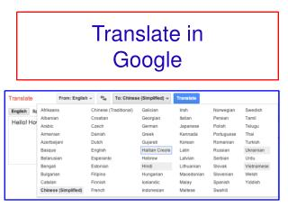 Translate in  Google
