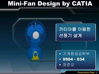 Mini-Fan Design by CATIA