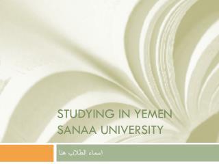 Studying in  yemen sanaa  university